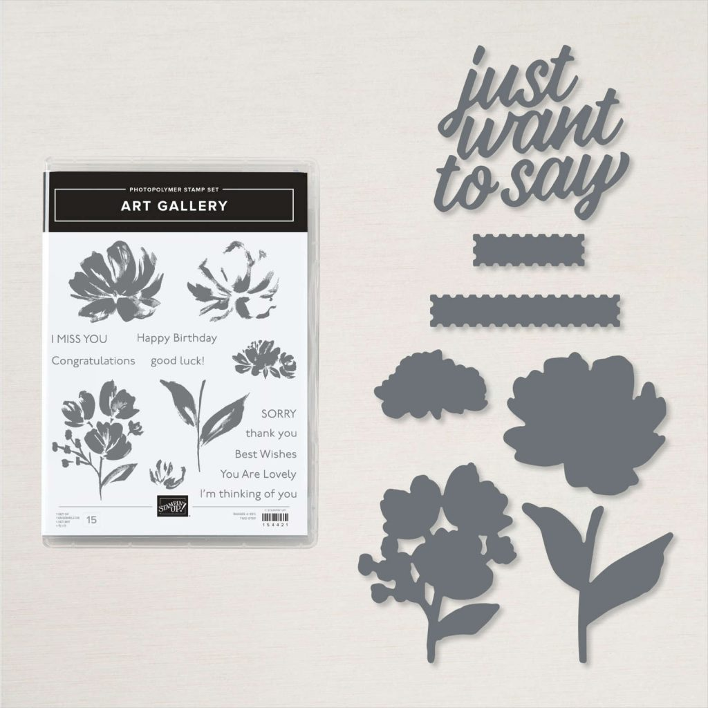 stampin up art gallery